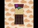 Рисовые хлебцы с тёмным шоколадом