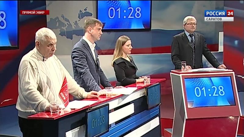 12032018_Saratov_p24_debati.mxf-LQ
