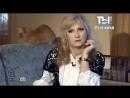 Светлана Разина в передаче Ты не поверишь это не Мираж