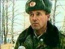 Памяти Владимира Кравченко 131 омсбр орден Мужества посмертно январь 1995 год.