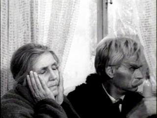 Жили-были старик со старухой. (1964).
