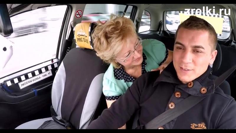 Зрелая мамаша бабулька расплатилась сексом за такси Mature mom
