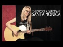 Как играть Theory Of A Deadman - Santa Monica   Разбор и cover COrus Guitar Guide 57