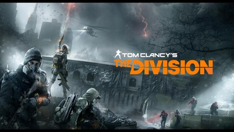The Division 16(возможен мат, очень даже возможен)