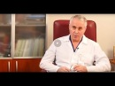Видеообращение Юрия Михайловича Стойко к участникам XII Конференции Актуальные вопросы флебологии