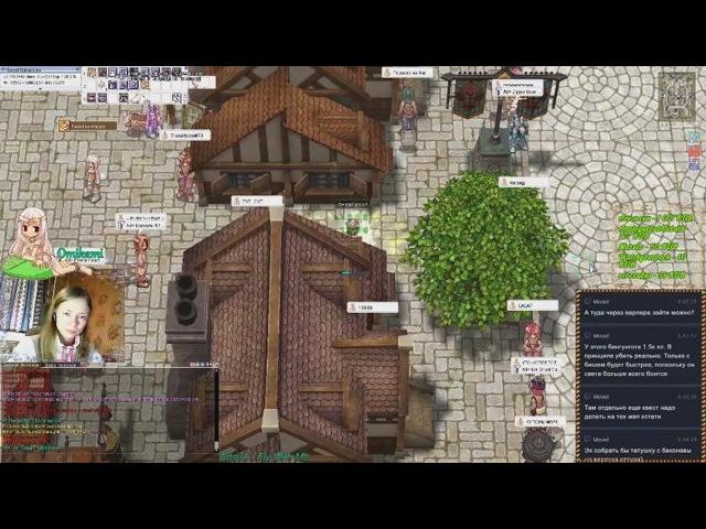 Любимая old school игра Ragnarök Online сервер Motr