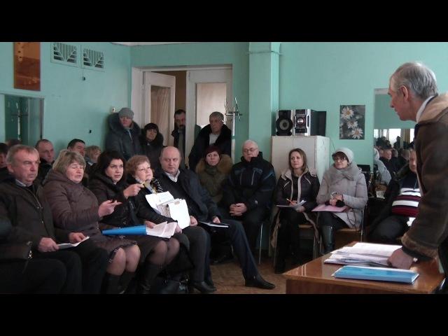 29-я сессия Власовского поселкового совета