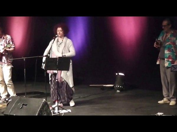 Бард-юморина 2018 Тель-Авив театр Яалом Наталья Бурхи-Бершмой Лариса Брохман