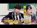 쏘스윗한 김재환 Kim Jae hwan 의 '가시나'♪에 옹해금 뿌리기 왜웨옹↗↗ 아는 54805