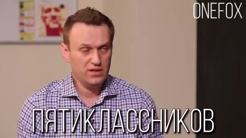 Сисян о себе и о сиянистах. навальный