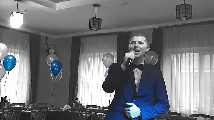 Песня Счастливый билет в исполнении Виктора Долженко солиста творческого дуэта Поющие Ведущие Музыканты ведущие на любое мероприятие 8 93