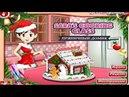 Кухня Сары пряничный домик / Sara cooking class Gingerbread house