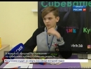 Соревнования по собиранию кубика Рубика на скорость прошли в Иркутске