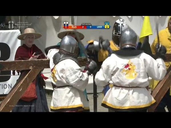 Battle of Nations 2018 3day 5vs5 Women 2fight Russia vs Ukraine