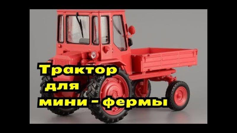 Какой трактор выбрать? Цена/Качество