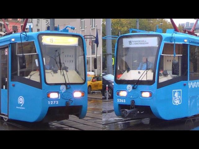 Встреча трамваев 71-619 Московский Транспорт