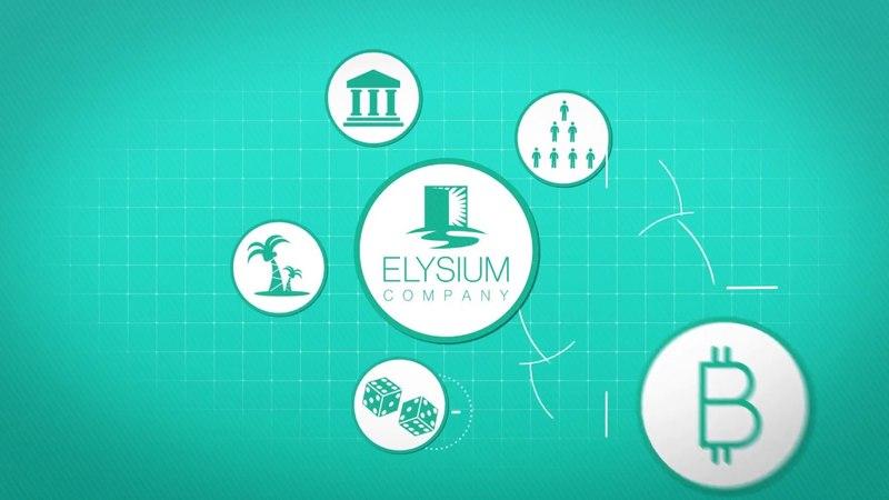 Elysium. Матрично-бинарный маркетинг.