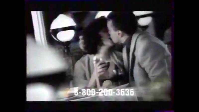 (staroetv.su) Реклама (М1, 28.05.2004) 1