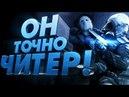 CS GO / Самая угарная серия! 3
