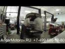 Капитальный ремонт Двигателя Audi A4 3.0 TFSI Переборка Восстановление Гарантия