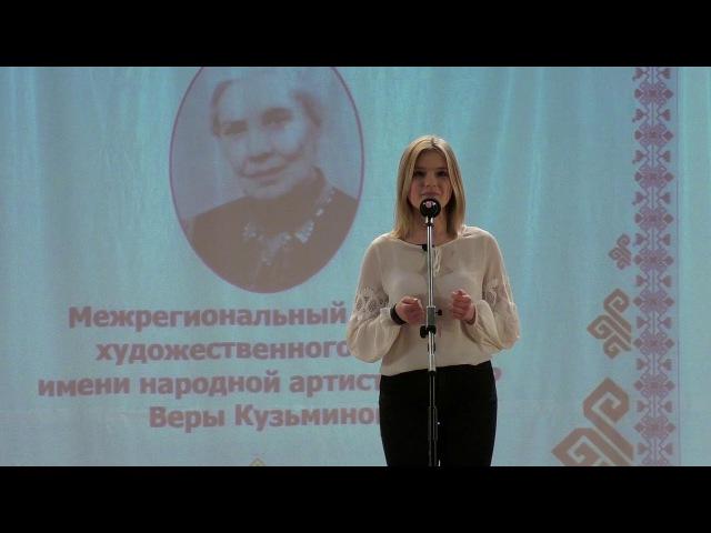 Тарасова Мария Юрий Яковлев Гонение на рыжих