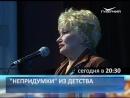 Новости Губернии анонс на 21 марта