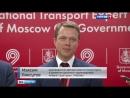 Вести Москва Через месяц зона платной парковки в Москве опять увеличится