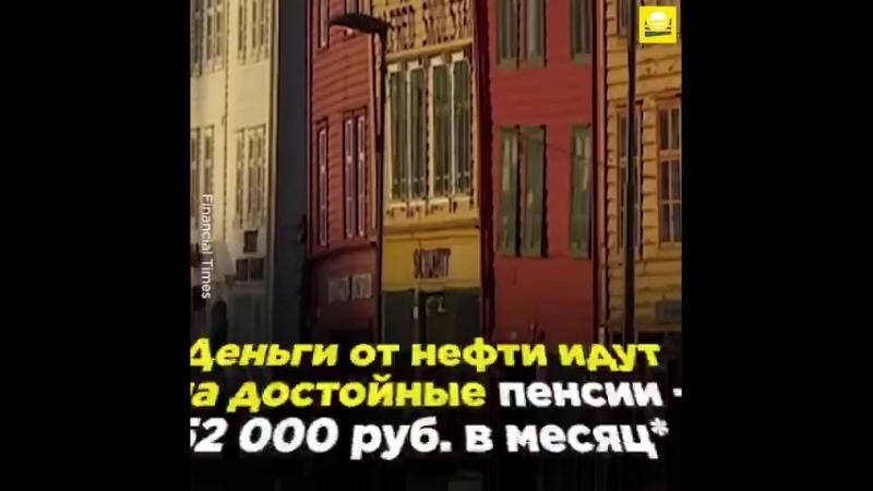 Недра да и собственно сам народ принадлежат кремлевскому пахану и его братве..mp4