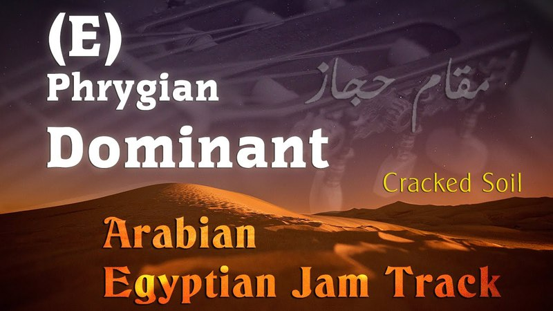 Arabian Egyptian Jam Track E Phrygian Dominant With Arabic Darbuka 62 Bpm