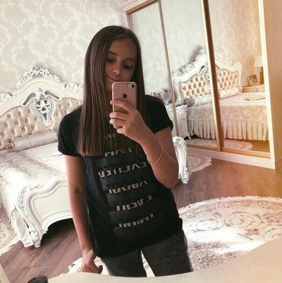 Masha Shokowa