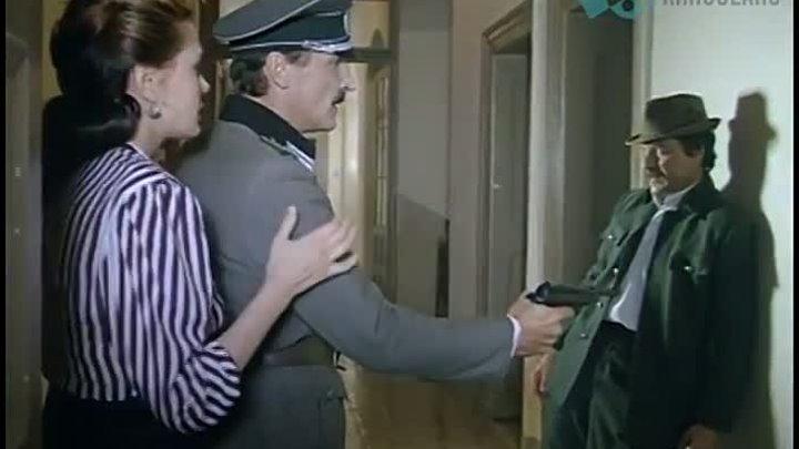 Карпатское золото (1990) СССР