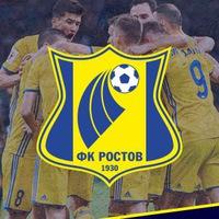 rfc_rostov