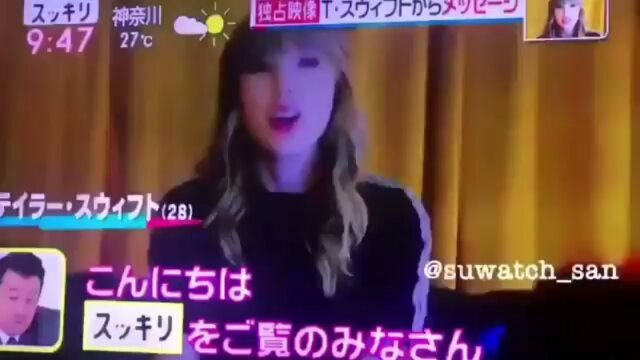 Taylor announcing her shows at the Tokyo Dome in Japan on November 20th and 21st 🇯🇵 _ تی درحال تبلیغ برای دو اجر