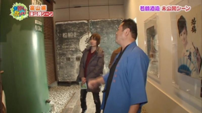 Seiyuu datte Tabi shimasu The 2nd - Suwabe Junichi, Maeno Tomoaki (Part 2)