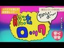 Neru 脱法ロック Law evading Rock feat Kagamine Len