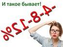 Звенящие-Кедры Санкт-Петербург фото #4