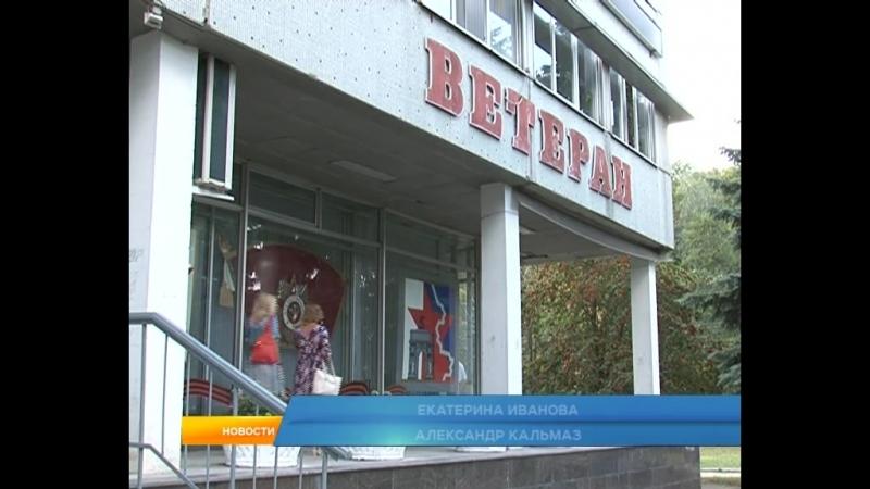Курскому магазину «Ветеран» исполнилось 20 лет