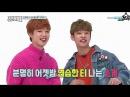 Weekly Idol воссоединение PRODUCE 101 - Samuel, Sewoon, MXM, JBJ рус.саб