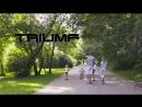 Российский бренд Triumf active. Товары для активного отдыха