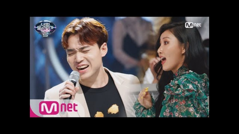 I Can See Your Voice 5 와..진짜 그냥 대박! 만능 집수리기사 ′Weight In Gold′ 170316 EP.7