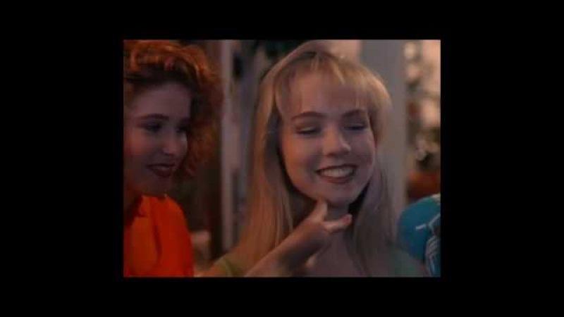 Беверли-Хиллз 90210 1 cезон 1 серия