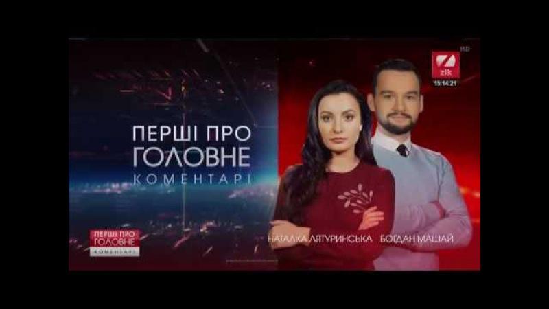 П'ятий рік війни. Уряд готовий розривати економічні зв'язки з Росією
