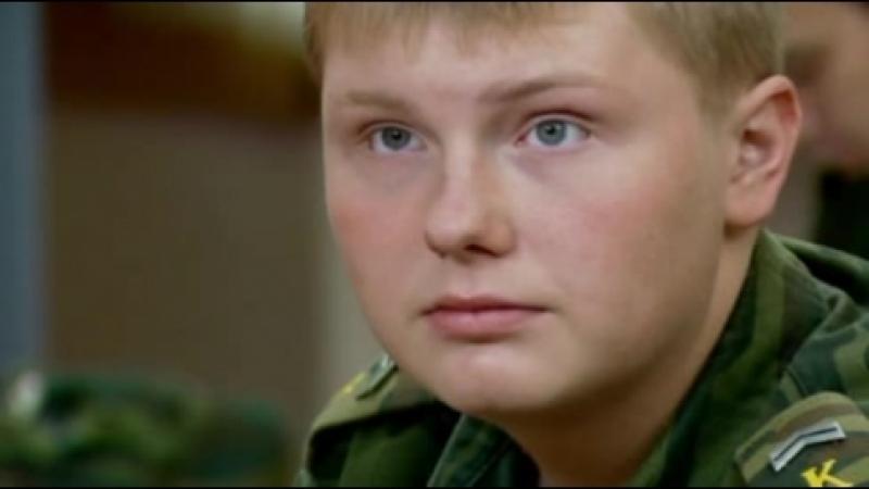 Кремлевские курсанты 1 16 серии