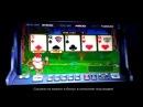 Как ограбить казино за 1 минуту Смотрите как я выиграл в игровые автоматы Вулкан