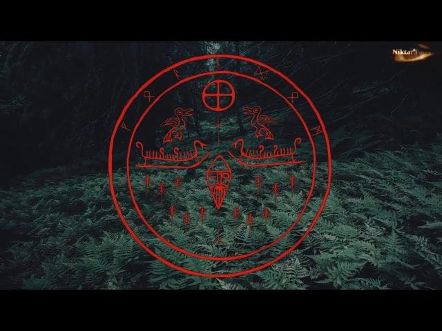 Forndom - Flykt, Dauðra Dura (Full album) 2016 ᴴᴰ