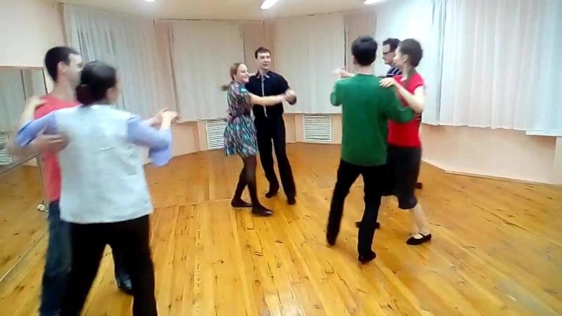 танец Девятая кегля