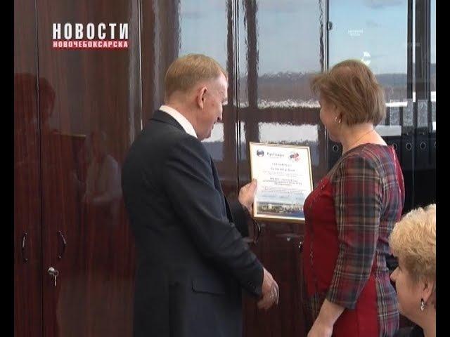 В 2018 году Чебоксарская ГЭС вновь направляет на благотворительность 2,5 млн рублей