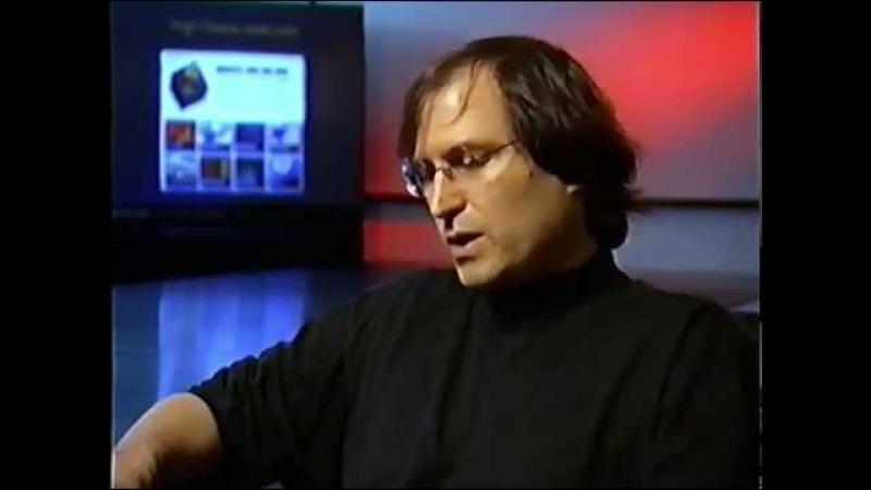 Текущая ситуация скатывания Apple описанная самим Стивом Джобсом