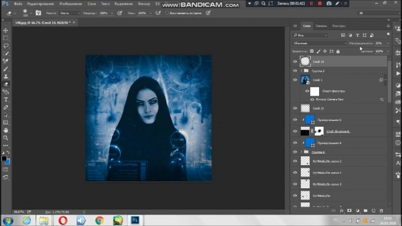 Video tutorial on photoshop - 3. Ms. Cold.