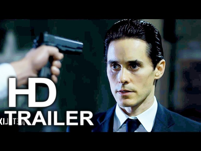 THE OUTSIDER Trailer 1 NEW (2018) Jared Leto Netflix Movie HD